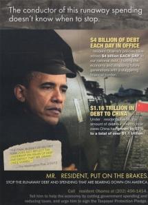obama-debt-train